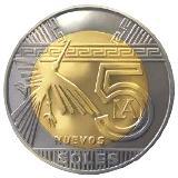 5-nuevo-sol-coin